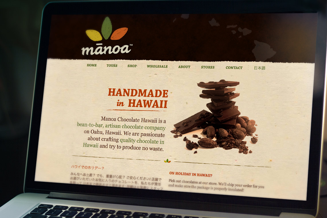 manoa-chocolate-hawaii-home