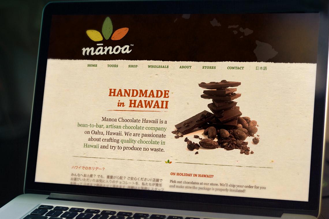 manoa-chocolate-hawaii-home